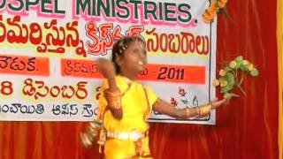 Swagatham suswagatham,Telugu Christian Song,  sunday school song, children chrisian songs, christian