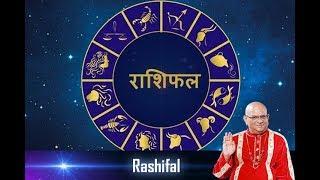 Bhavishyavani: Daily Horoscope | 11th September, 2017