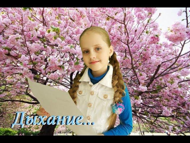 Изображение предпросмотра прочтения – ПолинаЗапорожец читает произведение «Крохотки:Дыхание» А.И.Солженицына