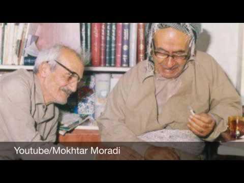 مامۆستا هێمن Mamosta Hemn kurdish poem