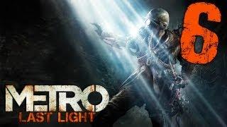 Прохождение Metro Last Light - Серия 6 Бандиты