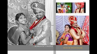 💝Marathi Wedding Song 💝Mazya dolyat kashala ch Marathi Song