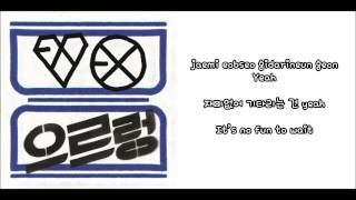 [HD] EXO - XOXO Lyrics [ENG SUB + HAN + ROM] with Download Link