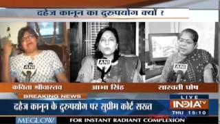 Deepika Narayan Bhardwaj on SC Judgement on Misuse of 498a Arrest Guidelines  INDIA TV 03July2014