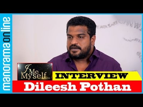 Dileesh Pothan | Exclusive Interview | I Me Myself | Manorama Online