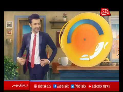 Abb Takk - News Cafe Morning Show - Episode 123 - 25 April 2018