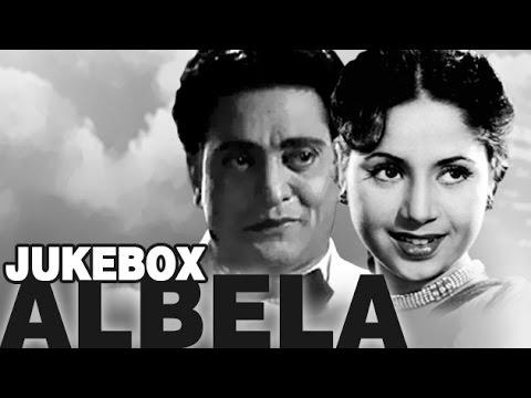 Albela 1951   Song JUKEBOX  Bhagwan Dada, Geeta Bali, Badri Prasad  HD