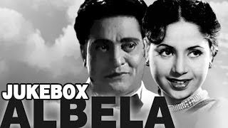 Albela (1951) | Video Song JUKEBOX | Bhagwan Dada, Geeta Bali, Badri Prasad | HD