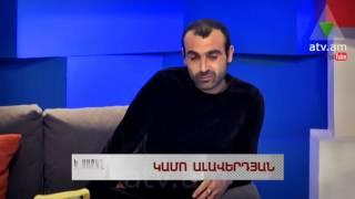29.01.15 ԱԿՆԹԱՐԹԱՅԻՆ ՊԱՏԱՀԱՐ