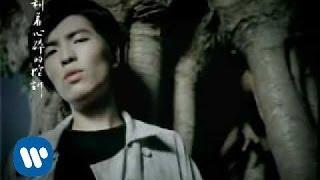 蕭敬騰 善男信女MV