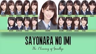 Sayonara no Imi(Nogizaka46) - KAN/ROM/ENG Lyric
