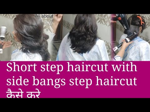 Long To Short Length Layer Step Haircut With Side Bangs Step Cut Hindi