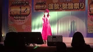 2017年のDAM☆とも祭り@大阪は、演歌歌謡曲の祭りでした。 津軽海峡•冬景色/石川さゆり を歌わせていただきました♪ フルコーラスです。...