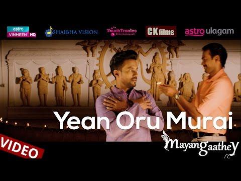 Yean Oru Murai - Mayangaathey (Official Video) | Kumeresh, Sritharan, Datin Sri Shaila V, Neroshen