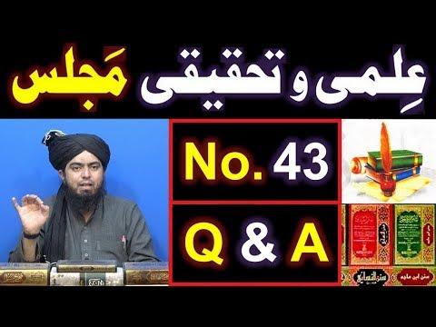 43-ILMI-o-Tahqeeqi MAJLIS (Open Q & A Session) with Engineer Muhammad Ali Mirza Bhai (30-Dec-2018)