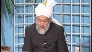Urdu Tarjamatul Quran Class #120, Surah Hud v. 70-96, Islam Ahmadiyyat