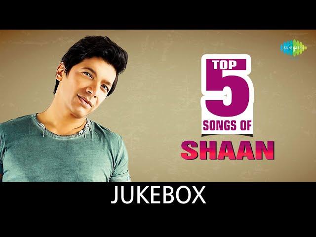 Top 5 Songs of Shaan   Sa Ni Pa Ni Ni   Majhi Re   Tumi Chole Gele   Antaheen   Jadi Prashna Karo
