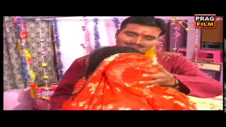 Repeat youtube video (Bhojpuri Films) Love guru Matuck G SuhagRat Song Chand Jas Surtiya