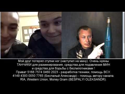 СВЯЗИСТЫ - срочники РФ. Вечерняя ПОЛИТИНФОРМАЦИЯ от Беспалого.