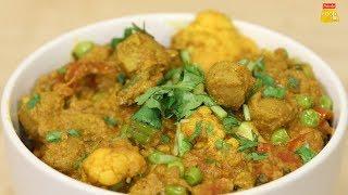 Nutrela Soya Navratan Korma | Korma Recipe | नवरतन कोरमा | Veg Soya Korma | Food Tak