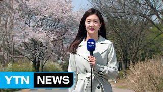 [날씨] 쾌청하고 포근, 서울 16℃...대기 매우 건…
