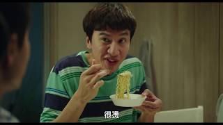 5月24日【完美搭檔】我們與餓的距離篇|《雞不可失》申河均 ╳ 《Running Man》李光洙!笑中帶淚感人力作!