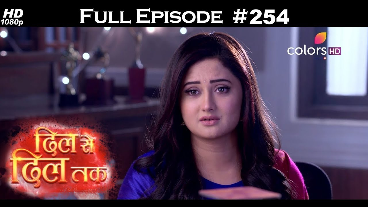 Download Free Drama Dil Se Dil Tak - 23 - Jan - 2018 - दिल से दिल तक - Full Drama Episode # 254