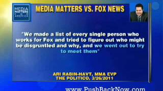 Media Matters: A Tool For Feckless Democrats