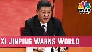 No One Can 'Dictate' What China Should Do : XI Jinping Says In Reform Speech