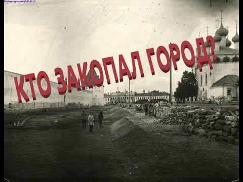Катастрофа, которой не было. Кто закопал Ярославль?