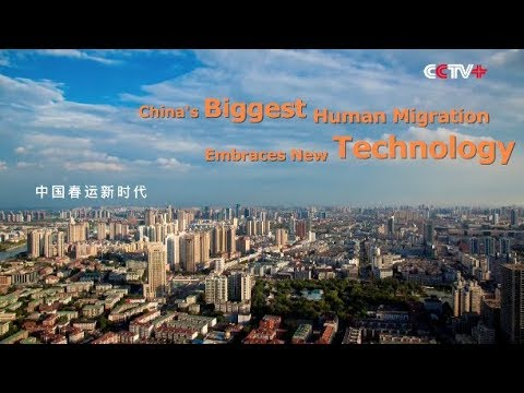 China technology trade culture migrations and