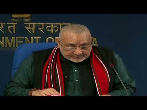Union Minister Giriraj Singh addresses Media on Budget provisions for the Ministry : Newsointtv