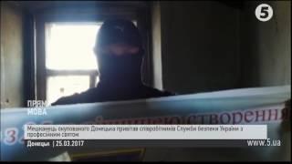Мешканець окупованого Донецька привітав СБУшників з професійним святом