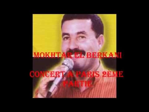MOKHTAR EL MP3 GRATUIT BERKANI TÉLÉCHARGER