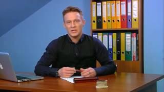видео Закон