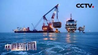 [中国新闻] 沙特石油设施遭袭 国际油价开盘大涨 油价大涨真正受益的是国际能源集团 | CCTV中文国际