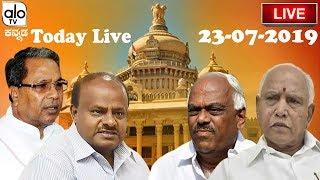 Karnataka Assembly Live: CM Kumaraswamy Floor Test | BJP VS Congress-JDS | Alo TV Kannada