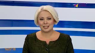 """Время новостей Сочи"" на maks-portal.ru (эфир от 16.07.18)"
