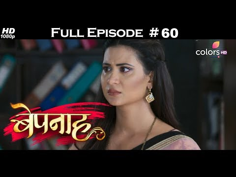Bepannah - 8th June 2018 - बेपनाह - Full Episode thumbnail