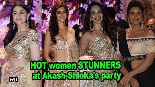 HOT women STUNNERS at Akash-Shloka's party