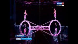 Труппа циркового «Шоу воды, огня и света» провела репетицию перед премьерой в Новосибирске