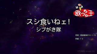 NHK 「みんなのうた」 人気曲のカラオケ動画を続々公開中。 「歌詞を覚...