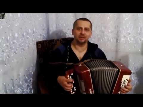Ноты - Русская гармонь