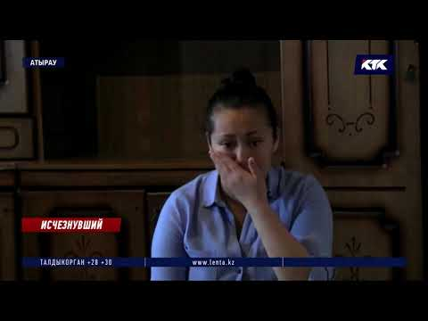 В Атырау вторые сутки ищут пропавшего ребенка