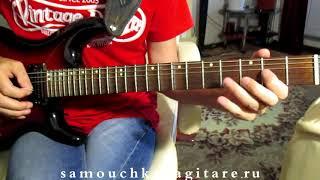 Встреча - мелодия из к/ф Цыган - Соло на гитаре