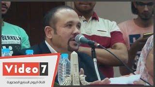 هشام عباس لطلاب