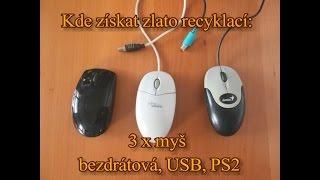 Kde získat zlato recyklací - 3 x optická myš PS2, USB, bezdrátová