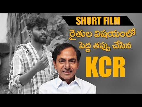 Free Fertilizers To Farmers || 2018 Latest Telangana Short Film ||KCR ||  Bvm Creations