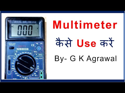 How to use Multimeter in Hindi हिंदी part 1