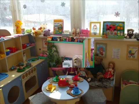 Развивающая среда детского сада